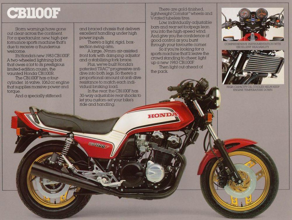 1980er Honda CB1100F