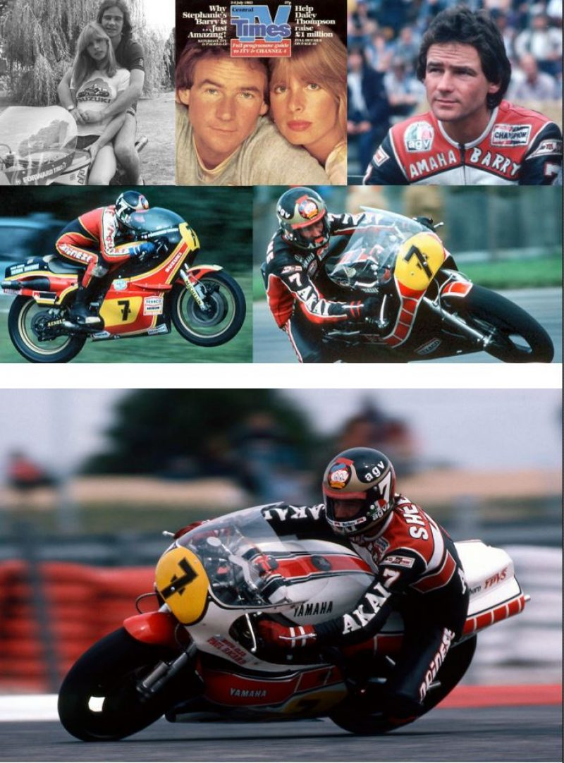 Sheene Collage